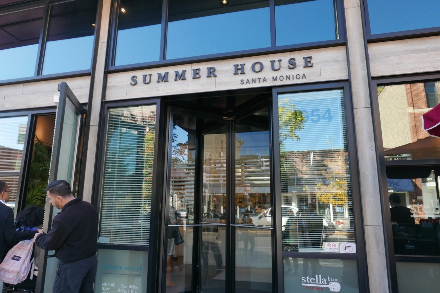 Summer House, 1954 N Halsted St, Chicago, IL