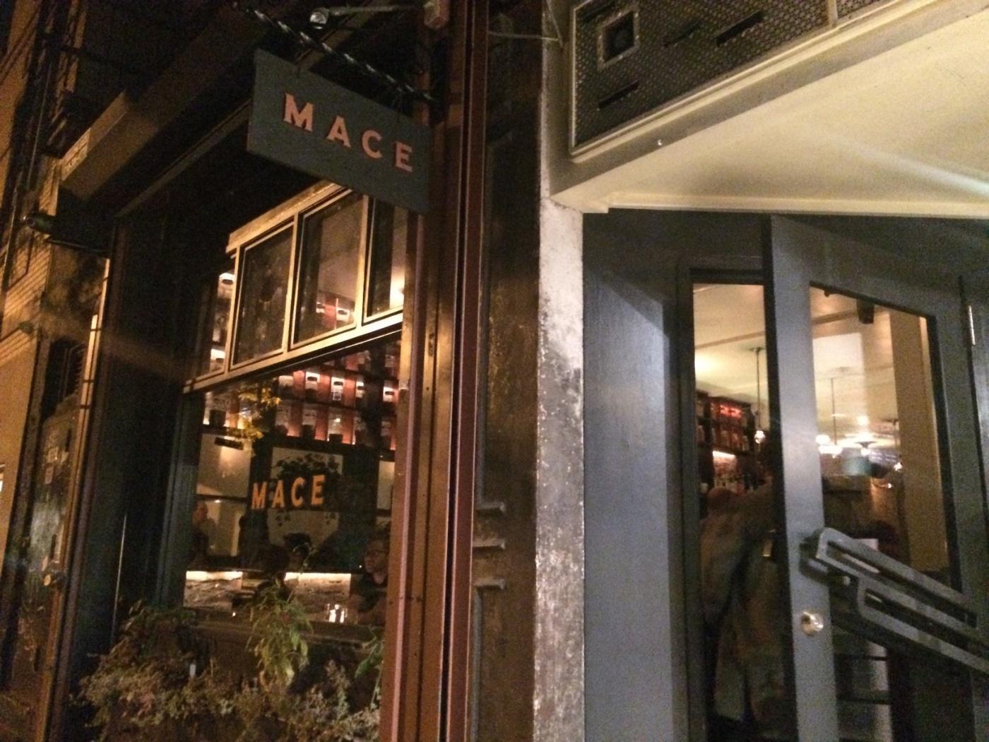 Mace, 649 E 9th St, New York, NY