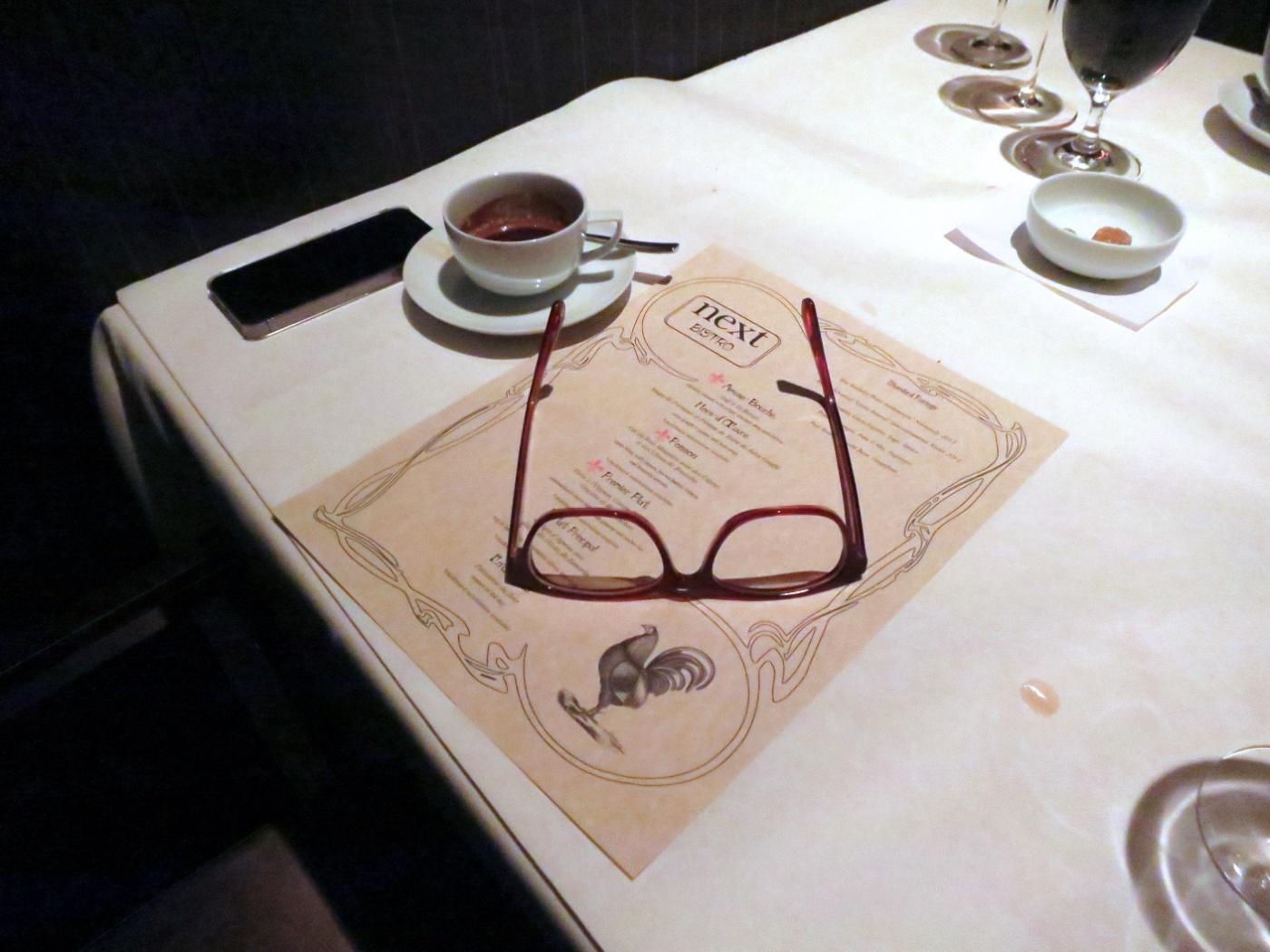Next Restaurant: Bistro