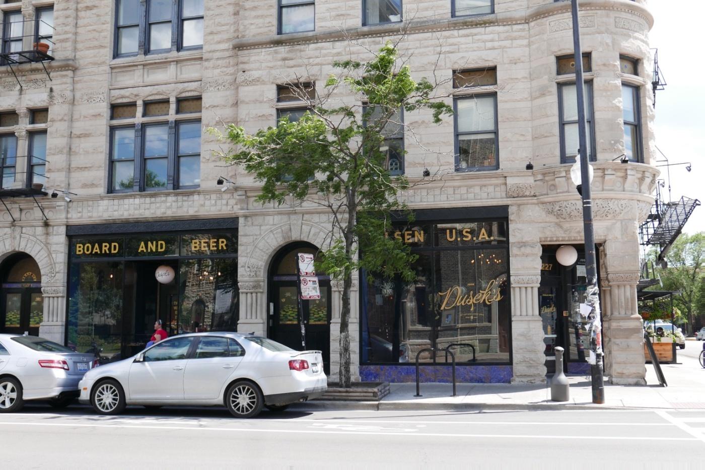 Dusek's, 1227 W 18th St, Chicago, IL